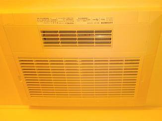 バスルームリフォーム 暖房機を取り付け冬場も暖かく快適に過ごせるバスルーム